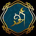 موسوعة الشيخ الأوحد icon