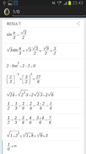 Newton 수학 그래프+계산기