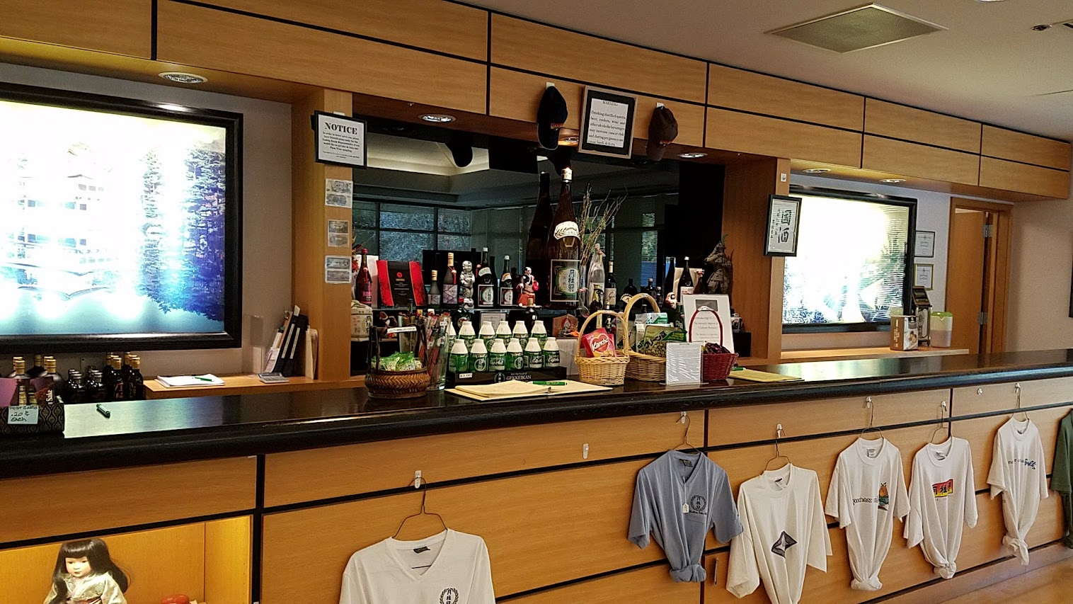 After the free self tour of the sake brewing process at Gekkeikan Sake in Folsom return to the tasting room where you can see choose 5 of their sake portfolio to sample and look at other Japanese decor.