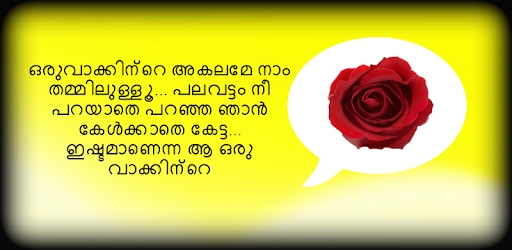 Malayalam Status And Quotes Apps On Google Play
