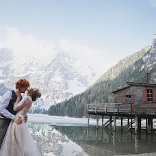 Wedding photographer Nazar Stodolya (Stodolya). Photo of 24.11.2018
