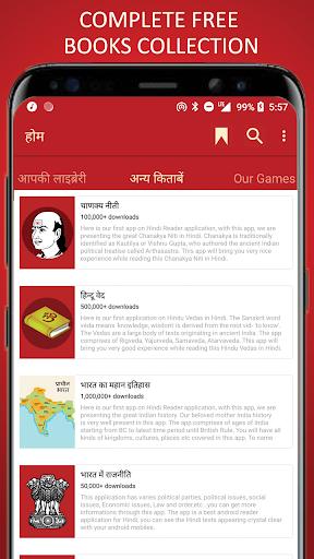 Char Ved In Hindi Pdf