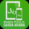 Mobile Prices in Saudi Arabia icon