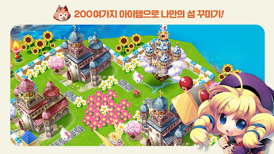 Mod Game 바이킹아일랜드 for Kakao for Android