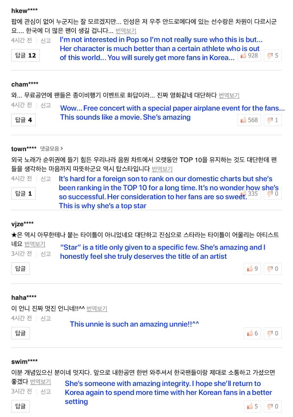 anne marie korea performance cancel