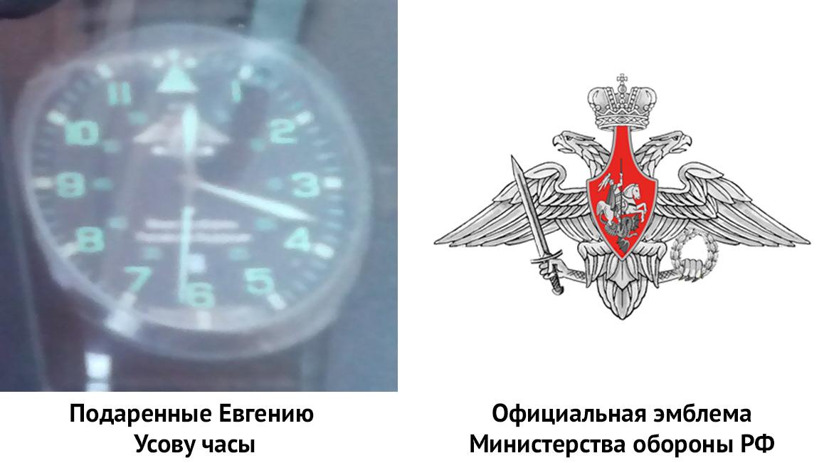 clocks-logo