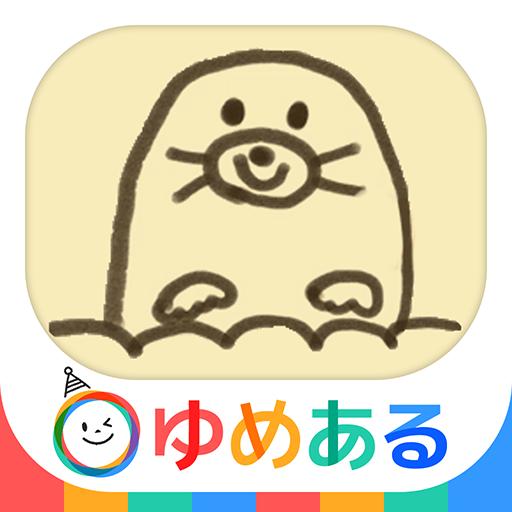 どうぶつえかきうた(親子で楽しくお絵かき歌) 教育 App LOGO-APP開箱王