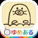 どうぶつえかきうた(親子で楽しくお絵かき歌) - Androidアプリ