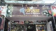 Shree Dham Cakes & Chocolate photo 3