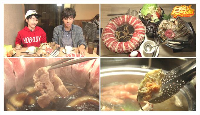 食尚玩家高雄美食大鍋頭海鮮涮涮鍋
