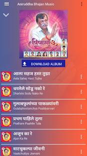 App Aniruddha Bhajan Music APK for Windows Phone