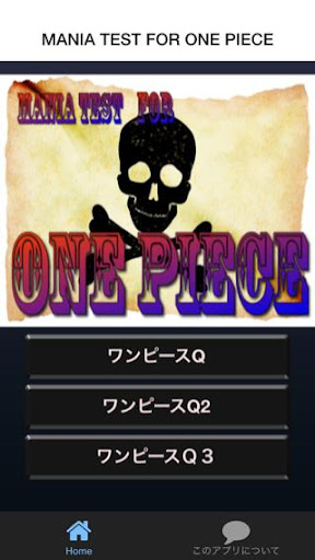 QUIZ FOR ONE PIECE