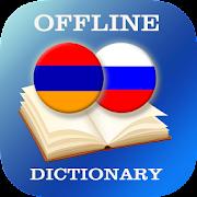 Armenian-Russian Dictionary