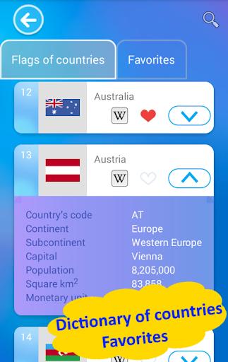 玩免費益智APP|下載Flags of the world app不用錢|硬是要APP