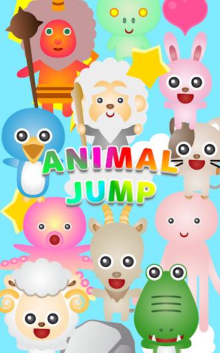 ANIMAL JUMP 1.04 Windows u7528 9