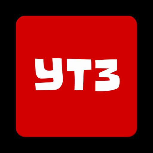YT3 - Downloader grátis ⚡️