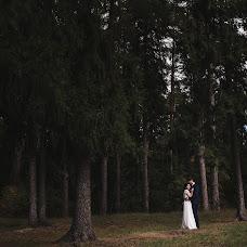 Wedding photographer Elena Osikova (osikovaphoto). Photo of 07.01.2016