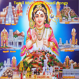 Tamil Murugan Kavadi Songs on Google Play Reviews | Stats