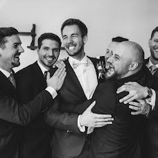 Wedding photographer Sergey Galushka (sgfoto). Photo of 18.09.2018