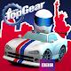 Top Gear: Race the Stig [Мод: много ключей]