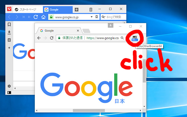 Go To Other Browser 84