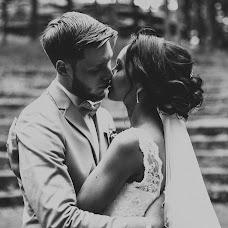 Wedding photographer Yuliya Lebedeva-Andreeva (andreevsphoto). Photo of 02.09.2016