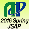 The 63rd JSAP Spring Meeting icon