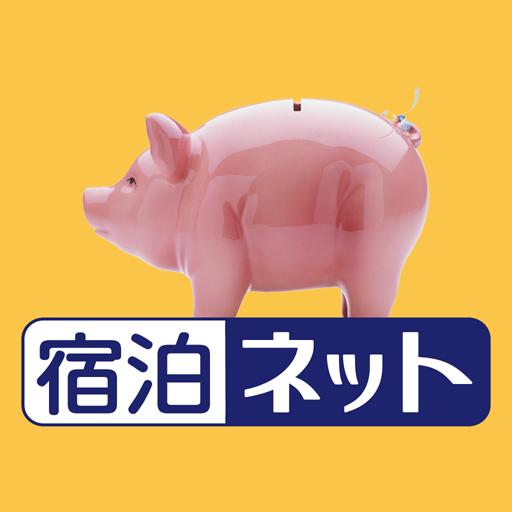宿泊ネット 旅遊 App LOGO-APP開箱王