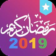 Ramadan 2019 & Prayer times, Qibla Compass,Quran