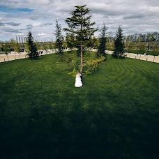 Wedding photographer Aleksandr Kulagin (Aleksfot). Photo of 26.04.2019