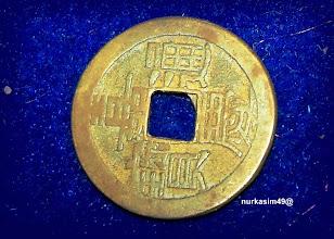 Photo: Mata uang Dinasti Qing 1644-1911. http://nurkasim49.blogspot.com/2011/12/ii.html