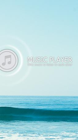 Music Player Pro 2.2.2 screenshot 4055