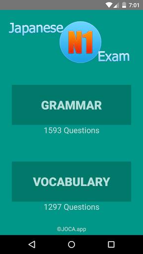 Japanese Exam N1