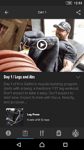 Kris Gethin Muscle Building  screenshots 2