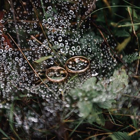 Wedding photographer Ramil Gazizov (Ram92). Photo of 21.01.2018