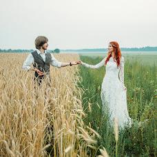 Hochzeitsfotograf Tanya Vyazovaya (Vyazovaya). Foto vom 12.04.2017