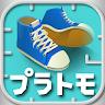 air.jp.globalgear.ptomo