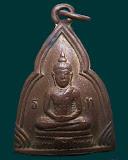 เหรียญพระพุทธ เนื้อทองแดงกะไหล่ทองเก่า ธ.ท.