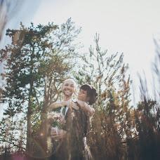 Wedding photographer Mykola Romanovsky (mromanovsky). Photo of 12.06.2015
