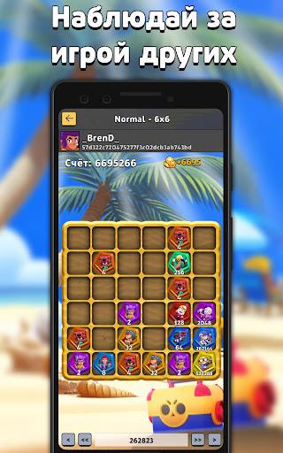 Brawl 2048 android2mod screenshots 4
