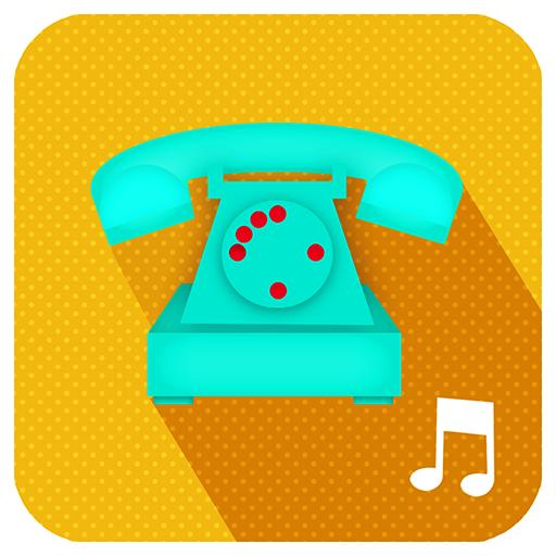 のアナログ電話着メロ 音樂 App LOGO-硬是要APP
