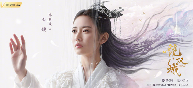 Mirror Twin Cities : Sinopsis dan Review Drama China