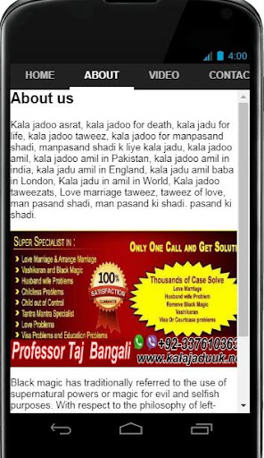 Download Black Magic taj bangali Google Play softwares