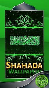 Šahadah Tapety - náhled