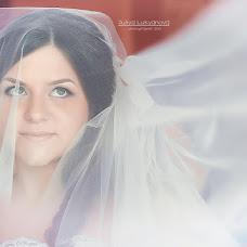 Wedding photographer Yuliya Lukyanova (Lukovka1981). Photo of 14.05.2015
