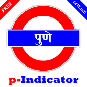 p-Indicator - Pune City Guide