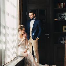 Wedding photographer Darya Zuykova (zuikova). Photo of 10.04.2018