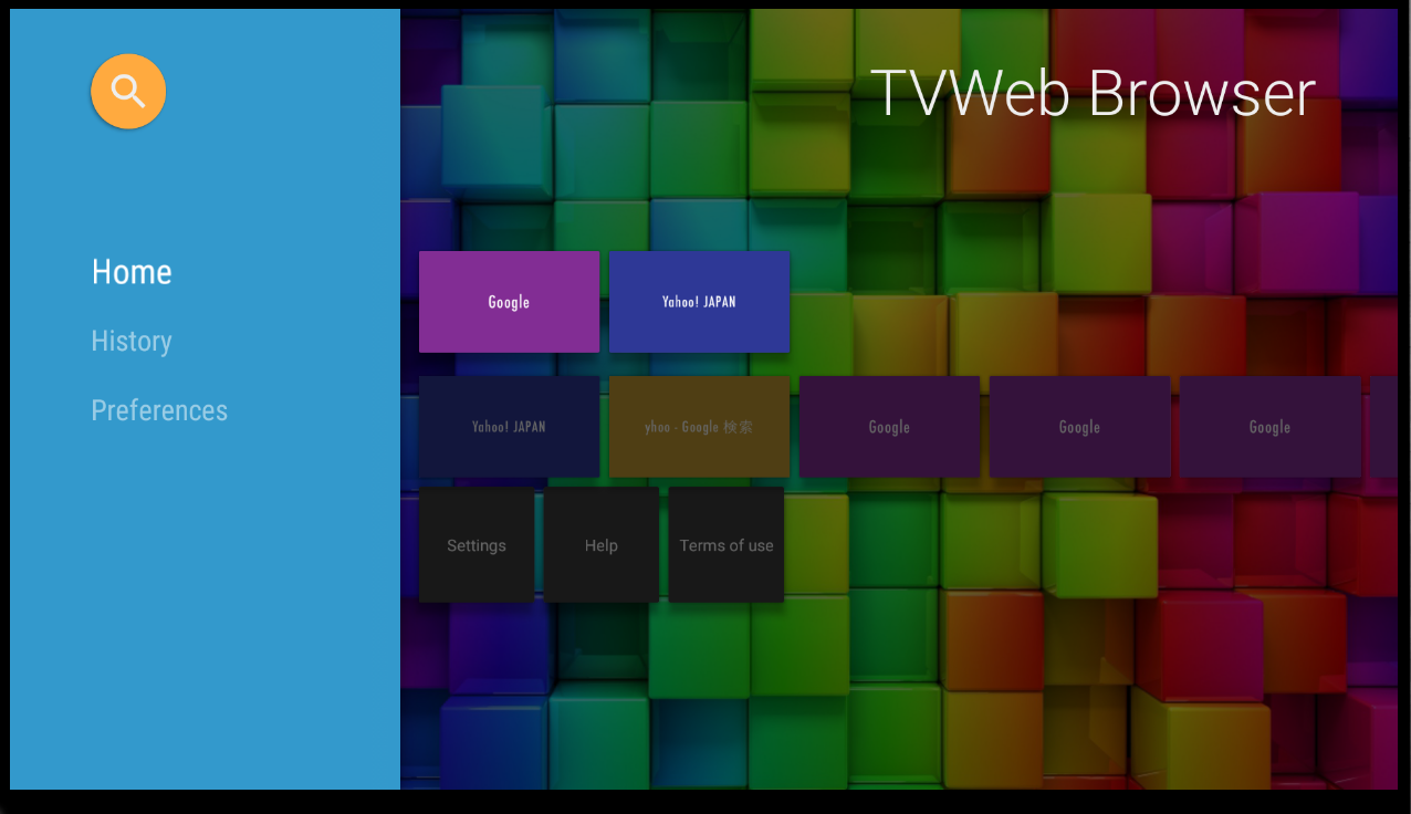 TVWeb Browser for TV- screenshot