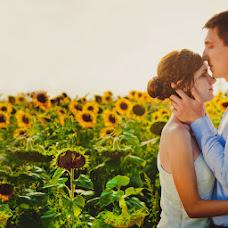Wedding photographer Ruslan Telnykh (trfoto). Photo of 14.02.2014
