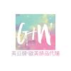 G&W(美日韓&歐美精品代購)